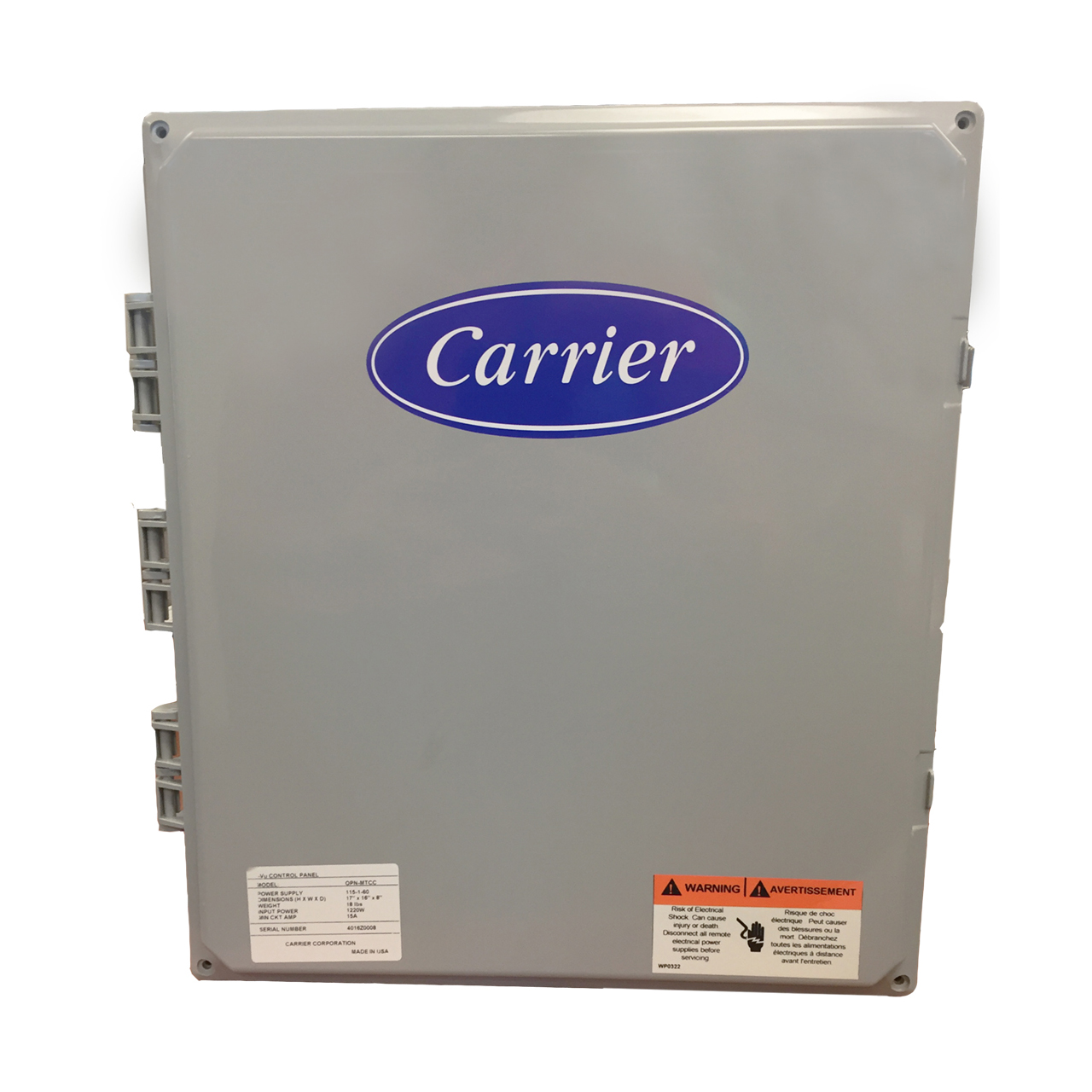 carrier-opn-mtcc-ivu-interface