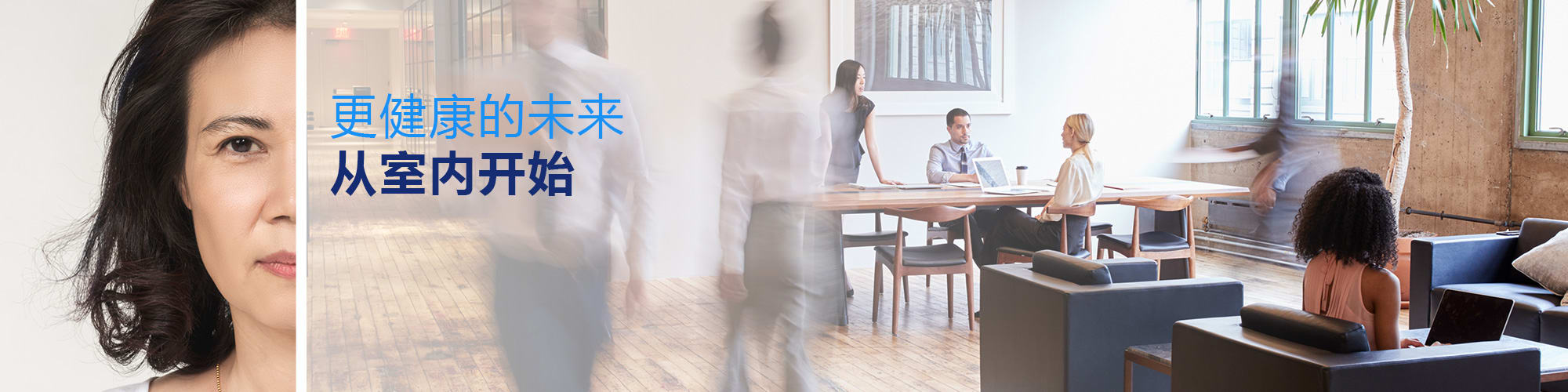 healthy-buildings-banner-image