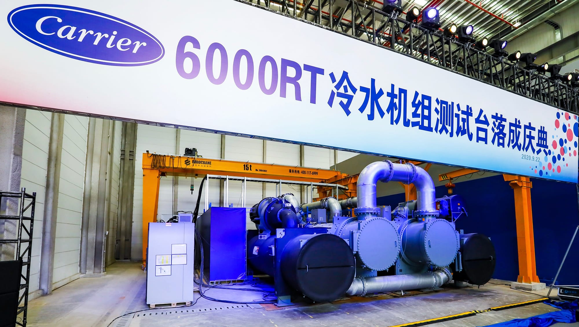 Official launch of the 6000RT Chiller test platform
