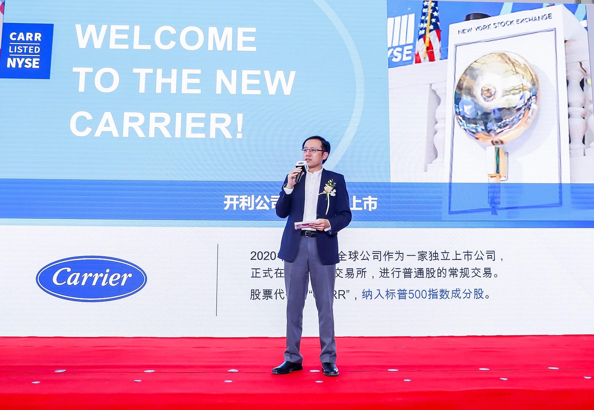 Managing Director Titus Yu delivering remarks