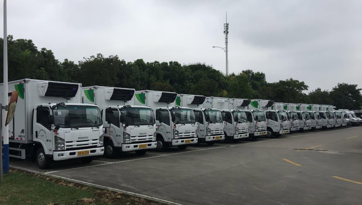 Carrier Transicold PrimeLINE units for Wuxi