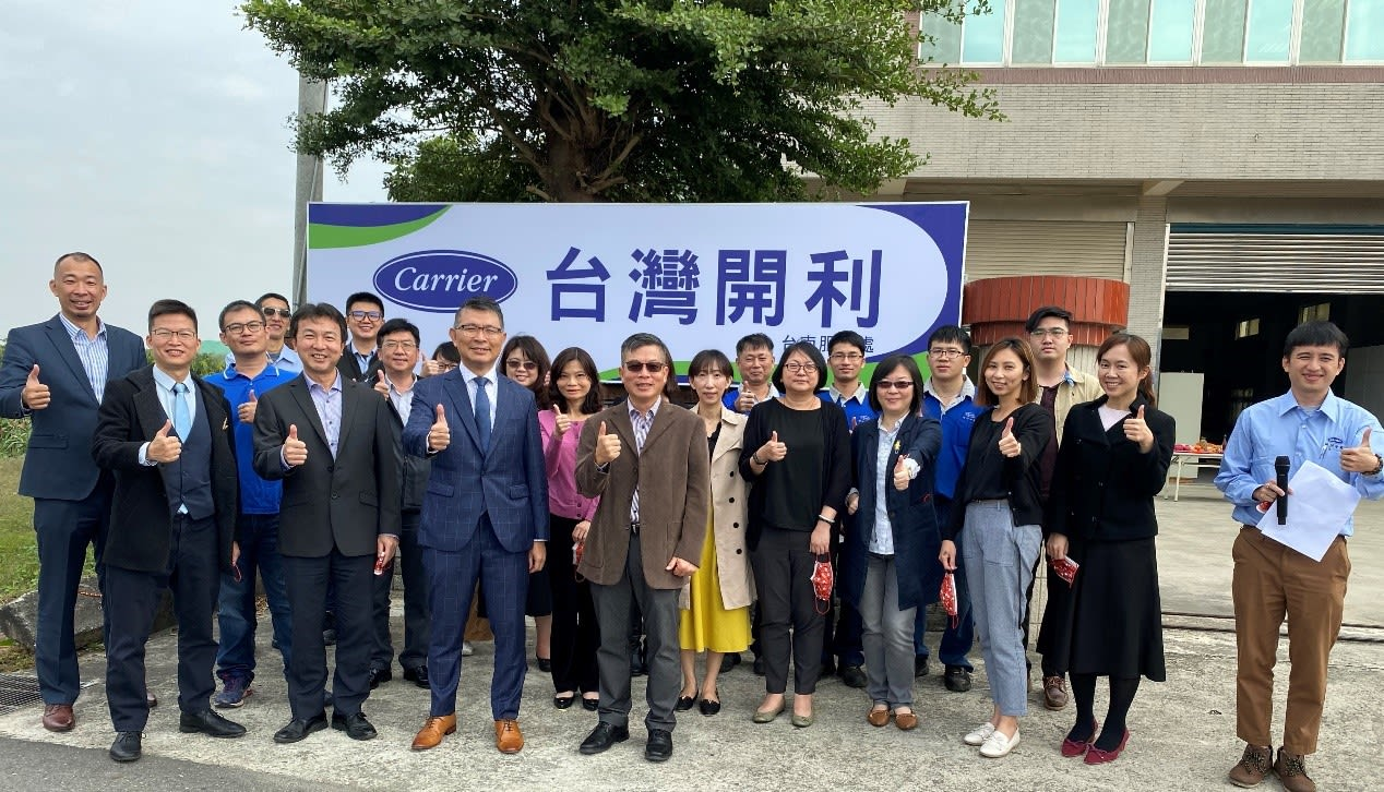 Taiwan Carrier General Manager Lu Zhiqiang and the Carrier team
